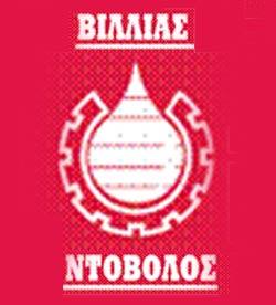 ΒΙΛΛΙΑΣ Γ. - ΝΤΟΒΟΛΟΣ Ι. Ο.Ε